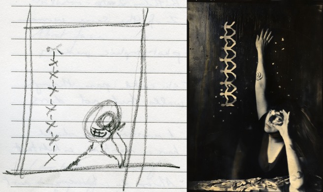 Working Process, sketch and image © Lauren E. Simonutti