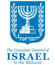 Consulate General of Israel to the Mid-West logo.jpg